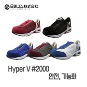 016fbfa25ad0 Qoo10 - 2018 NIKE INITIATOR NIKE INITIATOR   Sports Wear   Shoes