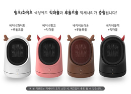 [SOTHING] ★ Warm Baby Mini Fan / PERSONAL HEATER / Safety / Rotated