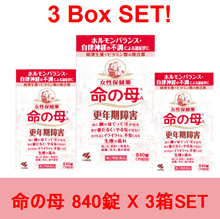 ☆ 3 box set for the best deals !! ☆ life boxes of mother A 840 tablets × 3 [2 drugs]