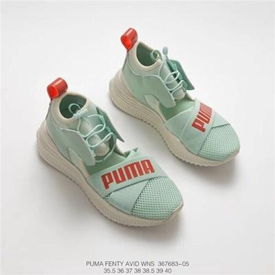 huge discount ada4a aca50 Qoo10 Puma vanilla Fenty Women Rihanna Green X Avid Sneakers ...