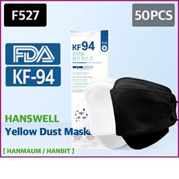 ⭐KF94 MASK⭐ korean mask/surgical mask/surgical mask 3ply/