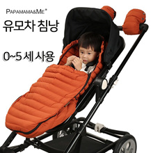 PAPAMAMA amp ME Baby strollers / foot cover / baby sleeping bag / windproof / waterproof / 0 to 5 years old baby use / color selection