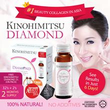 Kinohimitsu Collagen Diamond 32s + 2s  *2 MONTHS SUPPLY*