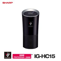 샤프 이온발생기 차량용 컵 홀더형 플라스마 클러스터 25000탑재 블랙 IG-HC15-B / シャープ IG-HC15-B