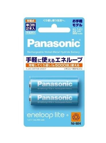 【メール便発送】パナソニック エネループ 単3形 2本パック BK-3LCC/2 00018142
