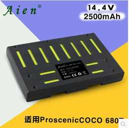 For coco 680T sweeping robot battery sweeper accessories 14.4V2500MAH battery pack