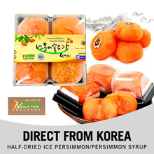★1+1 SALE★[FREE SHIPPING]  Half-dried ice persimmon/Persimmon Syrup/snack/dessert/brunch/Suga