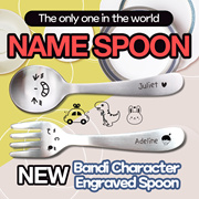 qoo10 best item ❤️ Smile Character Laser Engraved Name spoon/Korea/baby dishware