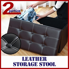 LEATHER STORAGE STOOL / BLACK OR BROWN / FOLDABLE / CABINET / DRAWER / WARDROBE
