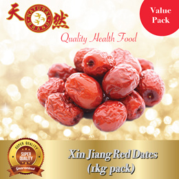 ★ Sweet Red Dates Dried 500g + 500g (1+1) PROMO! ★ Ready to Eat! 3-5cm