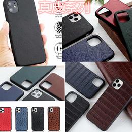 XIAOMI/ XIAOMI MI 10 9 CC9 NOTE10  PRO LITE  Genuine Leather case