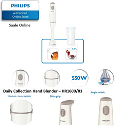 Philips Daily Collection Hand Blender with ProMix Blending Technology - HR1600/01 with 2 years wrty