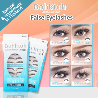 6a4392bcebc ON SALE! Natural high quality Bohktoh False Eyelashes - Handmade
