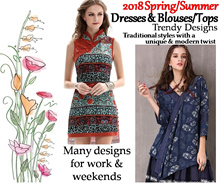 2018 Spring/Summer Fashion Floral Denim Dresses Tops / Blouse Modern Cheongsam