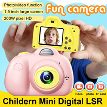 Mini LSR Cam Digital Camera for Kids Baby Cute Cartoon Multifunction Toy Camera Children Xmas Gift