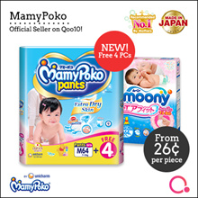 [Unicharm] SAVE W COUPONS! ONLY OFFICIAL MAMYPOKO ON QOO10 W LATEST PACKAGING! SAME STOCKS AS NTUC!