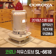 ★ The lowest price in Korea ★ The latest corona camping stove oil stove in 2018 SL-6618 White / Included VAT / Free Shipping