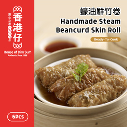 [HKZ Dimsum] Handmade Steam Beancurd Skin Roll (6 Pcs) | Ready-To-Cook