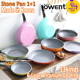 [Lowenthal] Titanium Stone Frying Pan Wok Tow-Handle Grill Egg Baby Square Saute Casserole★1+1★