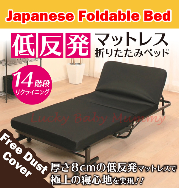 Japanese Modern Metal Foldable single Bed With Mattress? Bedroom Portable Single Bed Frame/bed Deals for only S$399 instead of S$0
