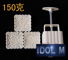 Mooncake Mould  /  Cookies Cutters / Mould / 150G