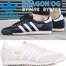 アディダス ドラゴン レディース メンズ ローカットスニーカー adidas DRAGON OG BY9698 BY9703 ads80