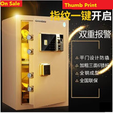 New intelligence Thumb print/key safe deposit box/more secure/more power/for home office/26kg