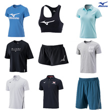 Mizuno Men and women Sports wear collection 50 type / T-shirt / Short pants / Time Sale / leggings