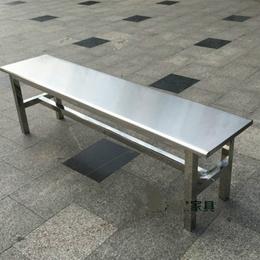 长凳子浴室凳更衣室休息长凳医院无尘车间不锈钢长条凳子定制