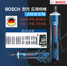 Bosch electric driver manual / electric three-stage adjustable USB rechargeable driver