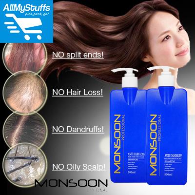 Qoo10 - 【MONSOON PROFESSIONAL】Shampoo / Conditioner 500ml ☆ 8 ...