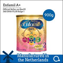 [Enfagrow A+] [SINGLE TIN] Enfamil A+ Stage 2 360DHA+ 900g