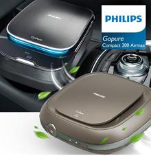 Philips Go Pure Compact 200 AirMax Car Air Purifier Automotive Clean Air System New