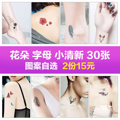 124cc047806eb A 24 Korea Japan cute tattoo stickers waterproof stickers with the  simulation of small men and