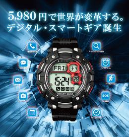 スマートウォッチ 腕時計 メンズ デジタル iphone アンドロイド ギャラクシー 対応 ラドウェザー LAD WEATHER