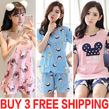 Special Offer/ Buy 3 Free Shipping /Only one day /Women Pajamas Set /Girl Sleepwear /Suspenders
