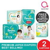 [PnG]【2 cartons】Official Pampers diapers - All ranges from NB-XXL - Use coupons