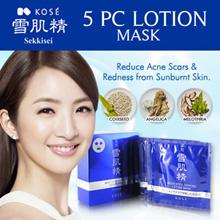 Kose Sekkisei Lotion Mask x 5