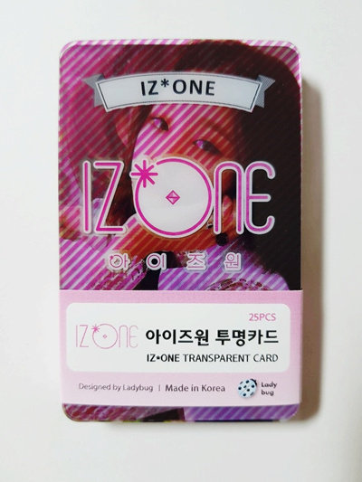 IZONE transparent photocards 25pcs gift