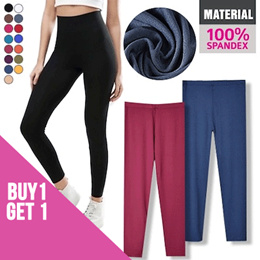 ✪ BUY 1 GET 1 FREE ✪ Knee Length Pants and Long Legging Pants - Special Qoo10 Day