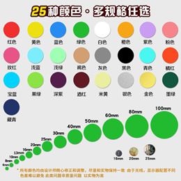 Color A4 handwritten mail print small circle label dot stickers pasted paper blank pin controlled co