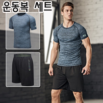 Men#39s sportswear set / Health suit / Running suit / Set top and bottom / Sportswear / Quick dry / Breathing / M ~ 4XL