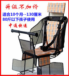 Export bicycle rear-seat four seasons general electric bike kids baby child safety seat canopy