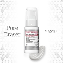 [Manyo Factory HQ Direct operation]  ★Galactomy T-serum ★Tight supple and elastic looking pore care