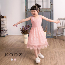KODZ - Children Buttoned Lacy Shift Dress-180801