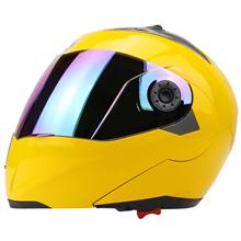[MOTORCYCLE HELMET] FULL FACE MOTORCYCLE HELMET DUAL VISOR STREET BIKE WITH COLORFUL SHIELD [YELLOW]