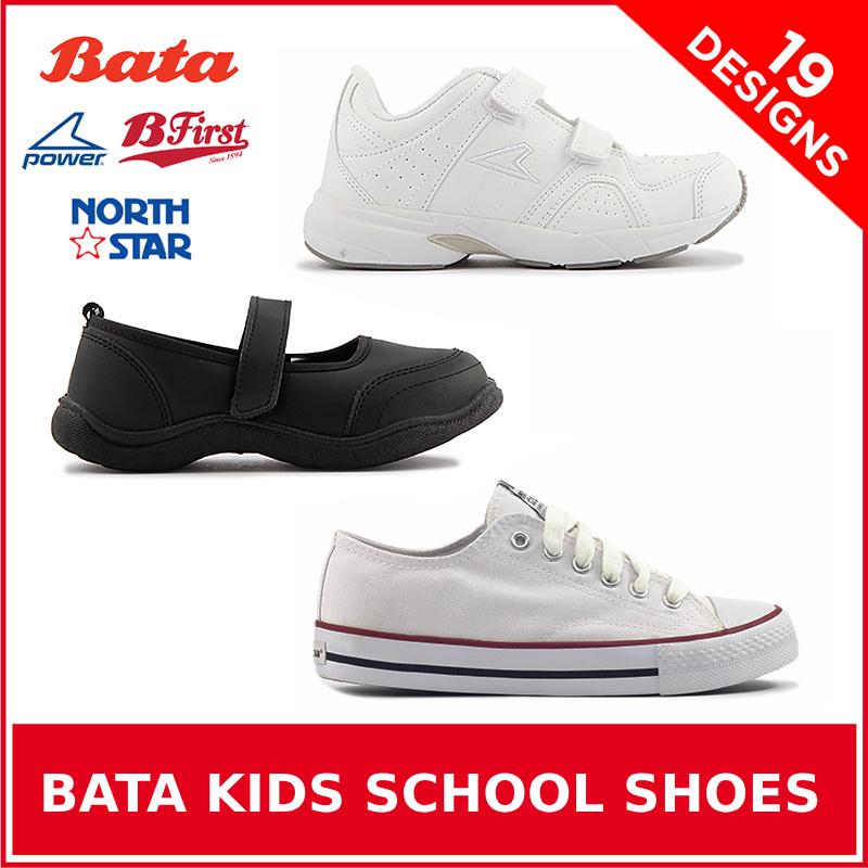 Qoo10 - School Shoes : Kids Fashion
