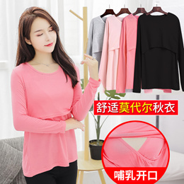T-shirt /        breastfeeding clothes spring and autumn out modal long-sleeved breastfeeding t-shir