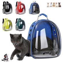 Portable Breathable Travel Astronaut Space Backpack Pet Dog Cat Carrier Bag Transparent pet backpack