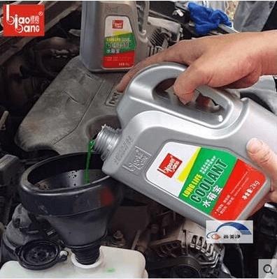 Qoo10 Automobile Water Tank Engine Coolant Car Antifreeze Anti